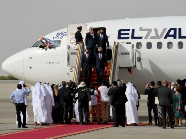 Abu Dhabi Investment Office to open Tel Aviv office