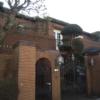 Kugahara House, luxury home in Ota-Ku, Tokyo, Japan | Sotheby's International Realty | Finest Residences